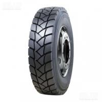 Всесезонная шина Onyx HO302 315/80 R22.5 156/152L