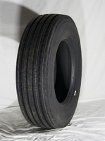 Всесезонная шина Michelin X Multi Z 245/70 R19.5 136/134M