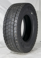 Michelin X Multi D (ведущая) 315/70 R22,5 154/150L